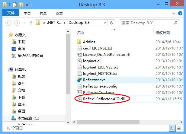 Reflector 仅仅是反编译出源码给你看,并不能在修改后编译回去。