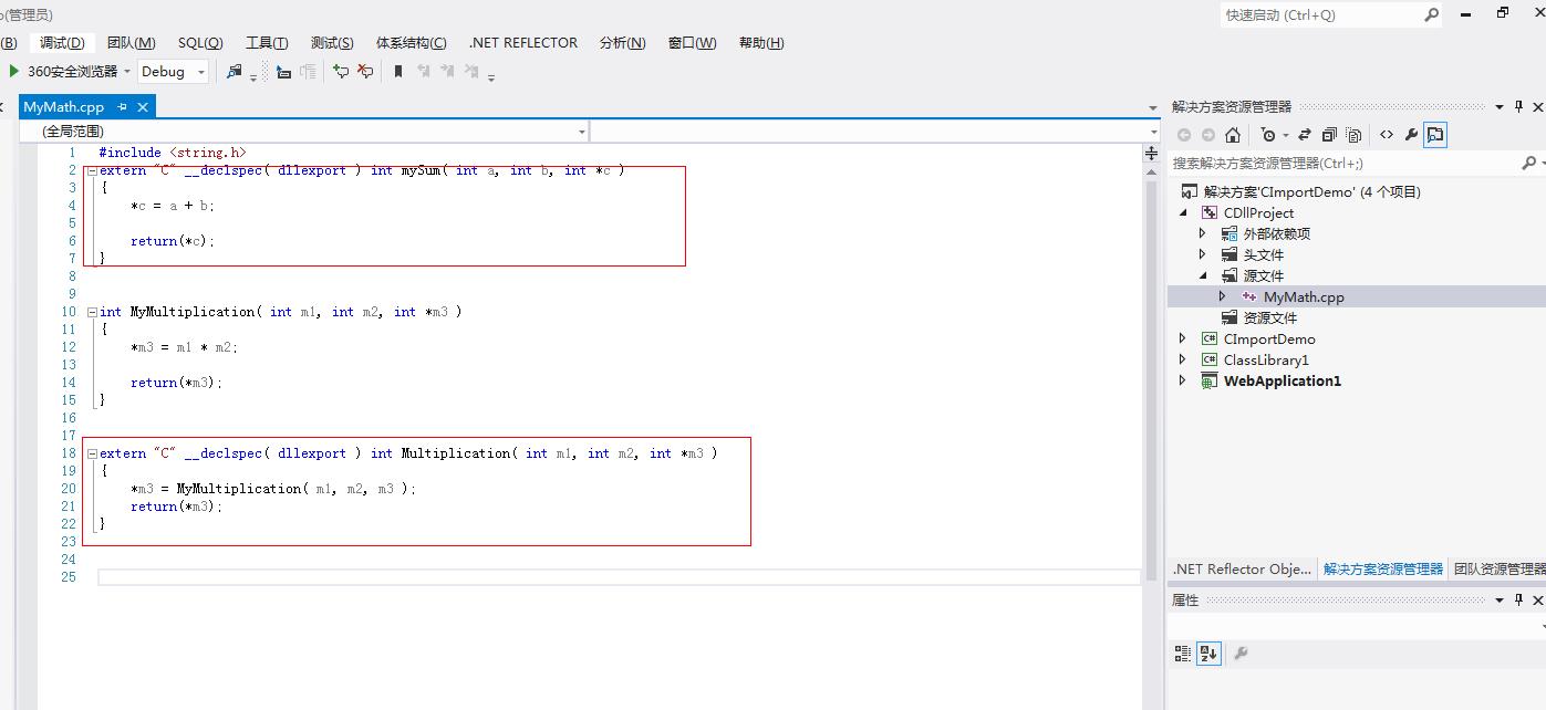 ASP.NET引用C++的DLL
