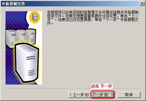 SqlServer2000企业版在Windows 2008R2下的安装 - zwq938 - 赵文强的博客