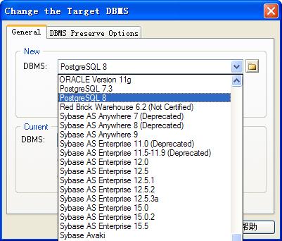 PowerDesigner如何导出建表sql脚本